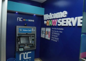 NIC Bank is the first bank in East Africa to implement the NCR Interactive Teller.