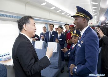In a tour that also included Congo, China's deputy premier Wang Yang has concluded a tour of Kenya and Uganda where he focused on projects supported by China in the region.