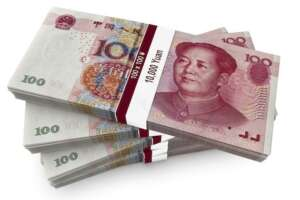Reports attributed to Kenya's Governor of Central Bank Patrick Njoroge by Chinese media has hinted that Kenya as well as other African countries have had a thought of using Chinese Yuan as reserve currency
