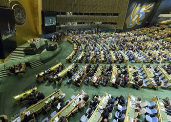 A wide view of the Hall of the General Assembly Seventy-second session, 93rd plenary meeting.