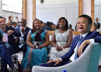 The Africa Netpreneur Prize Initiative (ANPI) will officially call for applications starting from the 27th of March 2019.