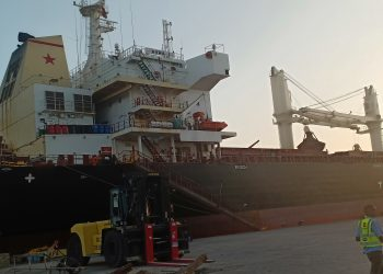 Ship carrying cargo at the Port of Mombasa- The Exchange