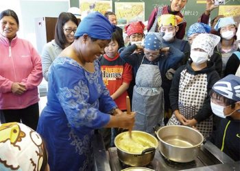 """Elementary school students in Yokohama City learn about Malawian food as part of the """"One School, One Country"""" project. Chinese presence in Africa has caught Japan's eye following a JETRO survey carried out between September and October 2018. www.exchange.co.tz"""