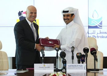 Qatar Petroleum entered into an agreement with Eni to acquire a 25.5% participating interest in block A5A, located in the Angoche basin, offshore of Mozambique - - The Exchange